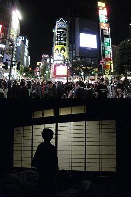 Japan & Korea